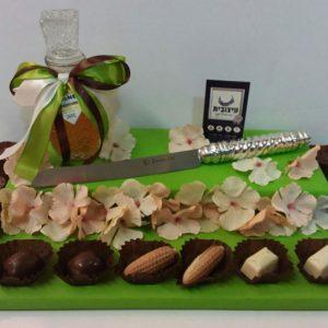 עיצוב מבית עיצובית שוקולד וסכין